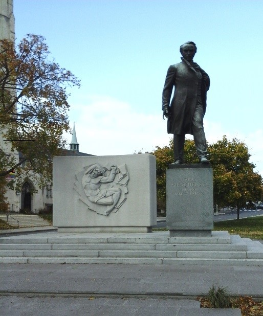 Figure 1:  Shevchenko memorial, Washington, DC.